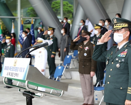 New defense chief vows efforts for firm readiness posture for peace, OPCON transfer