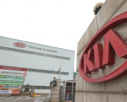 Kia to halt 2 domestic plants until weekend on <!HS>COVID-19<!HE> cases