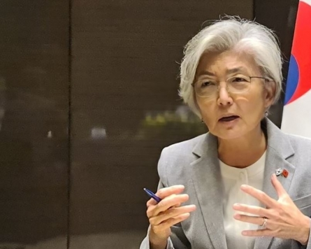 FM Kang sees slim chance of US-NK talks before US election