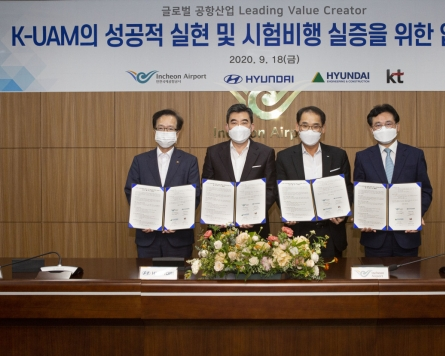Incheon Airport teams up with Hyundai Motor, KT for flying cars