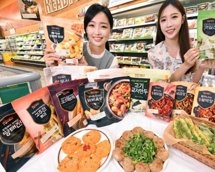 Consumers spend more on ready-meals, gift sets for Chuseok amid COVID-19