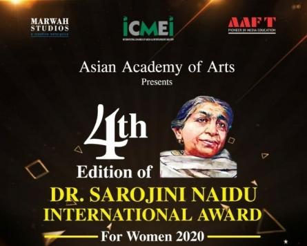 Female entrepreneur receives prestigious award from India