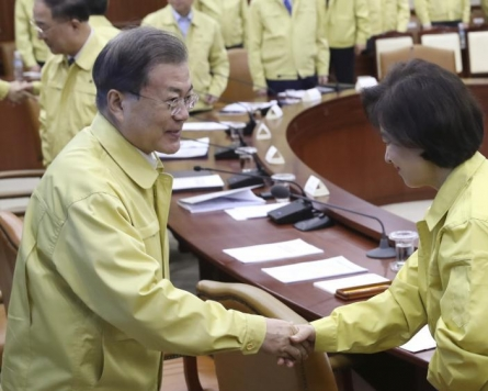 Moon urges continued push for reform of prosecution, police, state spy agency