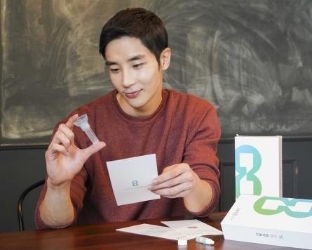 SK Telecom rolls out mobile app-based DNA test service