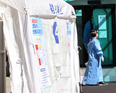 Defense ministry to maintain restrictions on troop vacation over virus pandemic