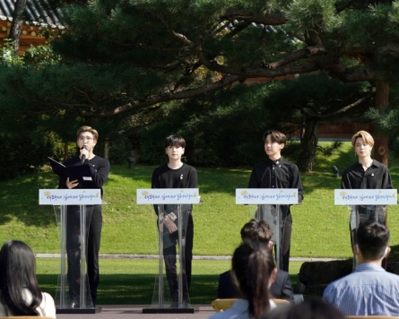 BTS to deliver 'message of hope' at 75th UN General Assembly