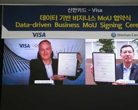 Shinhan Card joins forces with Visa to offer data consulting services