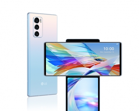 LG Wing to be most affordable expandable display phone