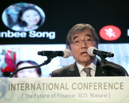 FSS stresses need for environment monitoring system in financial sector