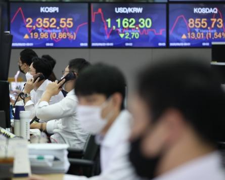 Seoul stocks open slightly higher on Wall Street rebound