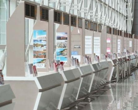 Some 1,000 travel agencies in S. Korea shutter on virus impact