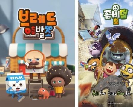 KOCCA strives for K-animation success