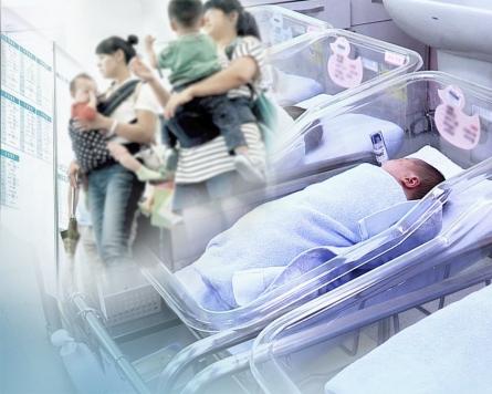 Childbirths in S. Korea drop 8.5% in July