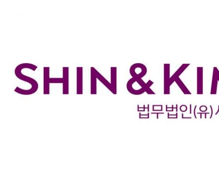 Shin & Kim LLC augments international tax service