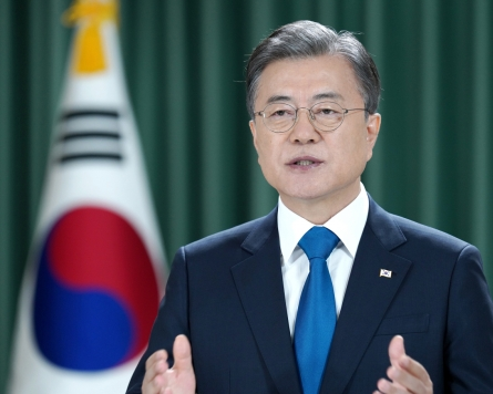 Moon's call for end-of-war declaration 'out of sync' with US: experts