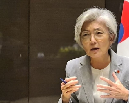 Top diplomats of S. Korea, Ecuador hold phone talks on <!HS>COVID-19<!HE> response