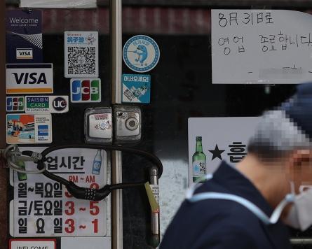Coronavirus sends S. Korea's consumer spending indoors plunging: expert