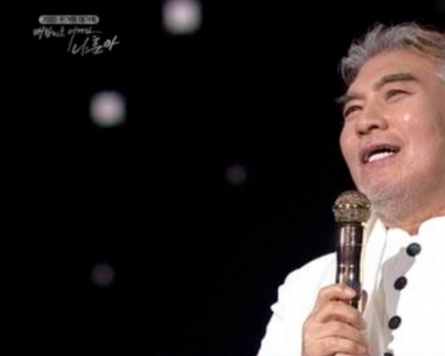 'Emperor of Trot' Na Hoon-a concert proves 73-year-old's star power