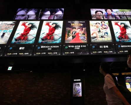S. Korean cinemas see 70% drop in revenue due to protracted coronavirus pandemic