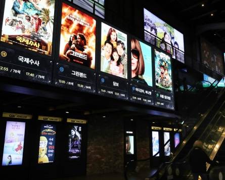 Family movie 'Pawn' tops 1m admissions on 11th day