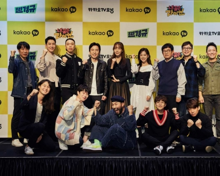 Celebrities head to Kakao TV for entertainment show opportunities