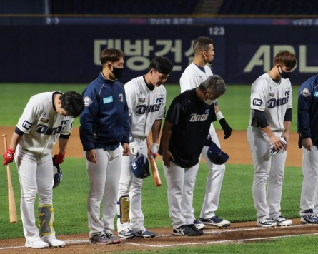 Top club's struggles add intrigue to KBO pennant race