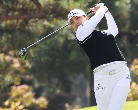 World No. 1 in women's golf has 'no regrets' over missing 3 LPGA majors