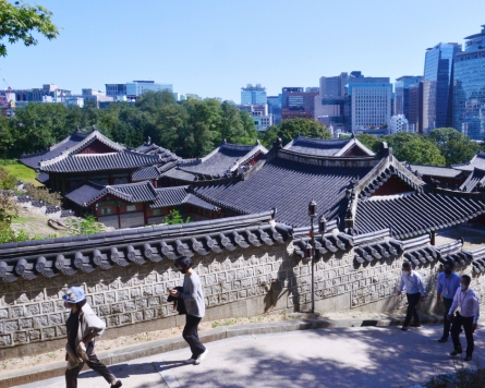 [Eye Plus] Seoul's smallest palace shows less can be more