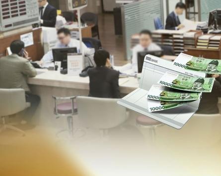 S. Korea's demand deposit turnover hits nadir in Aug.