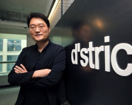 [Herald Design Forum 2020] D'strict expresses nature with digital media technology