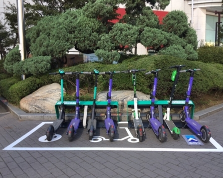 Seoul subway stations to get parking facilities for electric scooters