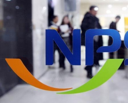 NPS partners with Dutch pension fund for global investments