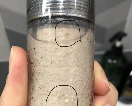 Authorities investigate reports of larvae found in Jeju tap water
