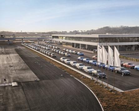 [Photo News] BMW Driving Center celebrates 1 million visitors