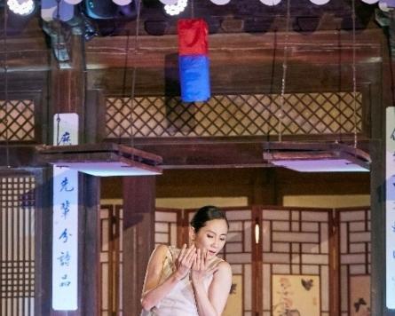 'Wishing Dance' to kick-start SIDance festival
