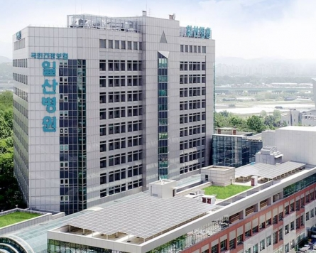 S. Korean hospital develops AI-based COVID-19 mortality risk predictor