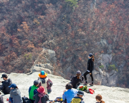 [Weekender] Millennials make hiking hip in COVID-19 times