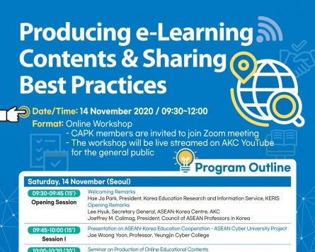 Workshops on e-learning to be held for ASEAN professors in Korea