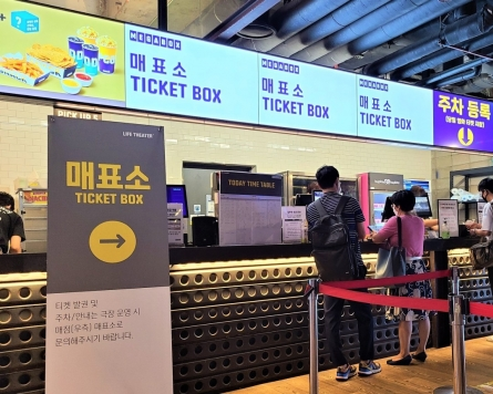 S. Korean moviegoers jump 55% on-month in Oct.