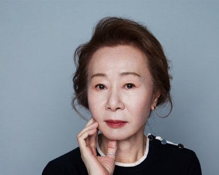 Youn Yuh-jung nominated for Gotham Independent Film Awards 2020