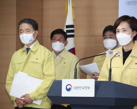 [Newsmaker] S. Korea to heighten alert ahead of college entrance exam