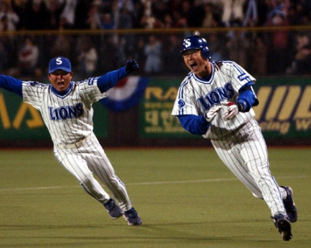 Ties, more ties, walk-off blasts: a look at history of Korean Series