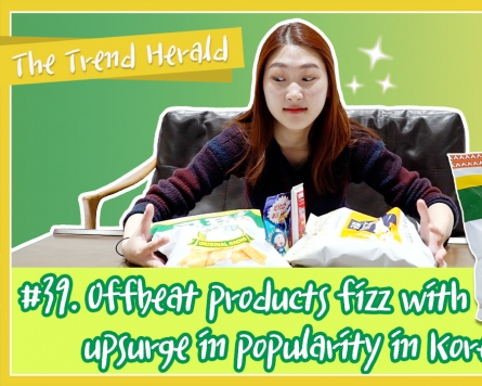 [Video] Offbeat products fizz with upsurge in popularity in Korea