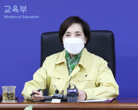 S. Korea readies more testing centers for the upcoming Suneung