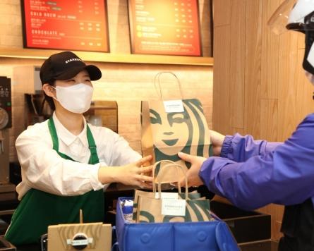 Starbucks Coffee Korea to test-run coffee delivery service