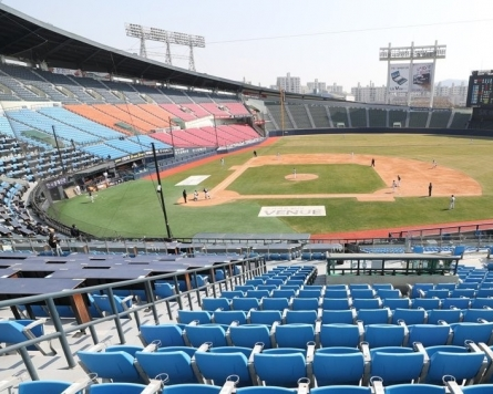 KBO to allow clubs to cut salary in case of extraordinary events