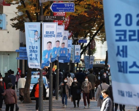 Card spending up 6.3% on-year during nationwide shopping festival in Nov.
