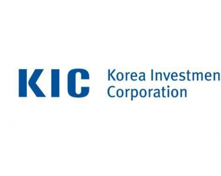 Korea's sovereign wealth fund joins climate change coalition