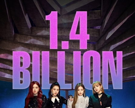 BLACKPINK's 'Ddu-du Ddu-du' tops 1.4b YouTube views in new milestone for K-pop group