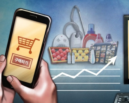 Retail sales up in Oct. on pandemic, promotional events